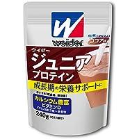 ウイダー ジュニアプロテイン ココア味 240g (約12回分) カルシウム・ビタミン・鉄分配合 合成甘味料不使用