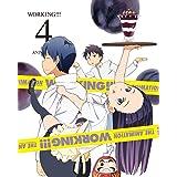 WORKING!!! 4 (完全生産限定版) [Blu-ray]