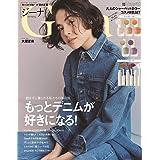 Gina 2021 Spring (JELLY 2021年04月号増刊) [雑誌]