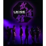 LIVE IN BUDOKAN [Blu-ray]