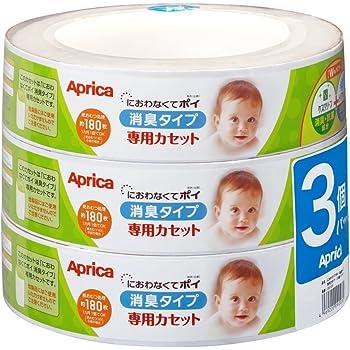アップリカ 紙おむつ処理ポット におわなくてポイ 消臭タイプ 専用カセット 3個パック 09103 「消臭」・「抗菌」・「防臭」 可