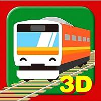 タッチトレイン3D 知育アプリで遊ぼう 子ども・幼児向け無料アプリ