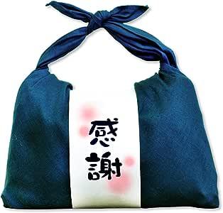 新米 お米ギフト バンダナ包み (感謝×青) 新潟県産 魚沼産コシヒカリ 白米 600g(300g×2袋入)令和元年産