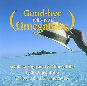 グッドバイ・オメガトライブ 1983-1991