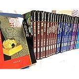 マンガ日本の歴史全55巻セット (中公文庫)