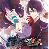 DIABOLIK LOVERS VERSUS SONG Requiem (2) Bloody Night Vol.IV レイジVSカナト
