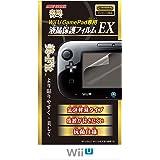 任天堂公式ライセンス商品 Wii U GamePad専用 液晶保護フィルムEX