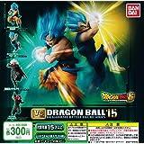 ドラゴンボール超 VSドラゴンボール15 [全4種セット(フルコンプ)] ガチャガチャ カプセルトイ
