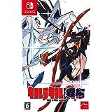 キルラキル ザ・ゲーム -異布 - Switch