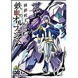 機動戦士ガンダム 鉄血のオルフェンズ 7 [DVD]