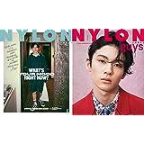 NYLON JAPAN(ナイロン ジャパン) 2021年 6月号 [雑誌] (表紙:錦戸亮 / guys表紙:市川染五郎)