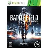 バトルフィールド 3 - Xbox360