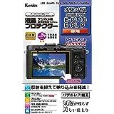 Kenko 液晶保護フィルム 液晶プロテクター OLYMPUS PEN E-PL10 /E-PL9用 KLP-OEPL10
