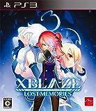 XBLAZE LOST:MEMORIES - PS3