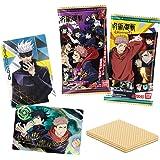 呪術廻戦ウエハース2 20個入りBOX (食玩)