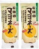 [創健社] 有精卵 マヨネーズ あっさり まろやか仕立て (アミノ酸等の調味料は不使用) 300g ×2個