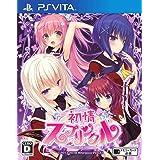 初情スプリンクル - PS Vita