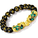MANRUO Feng Shui Black Obsidian Wealth Bracelet Color Changed Pi Xiu Bracelets Dragon Mantra Bead Bangle Attract Wealth and G
