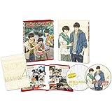 SUPER LOVERS 第4巻 [Blu-ray]