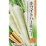 丸種 にんじんホワイトハーモニー小袋(ネオコート340粒)