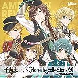 『千銃士』絶対高貴ソング&ドラマCD Noble Recollections 01 ペンシルヴァニア