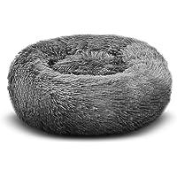 OYANTEN 猫 ベッド 犬 ベッド クッション 夏 冷房対策 ラウンド型 もふもふ 丸型 ドーナツふわふわ もこもこ…