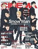 シネマスクエア vol.124 [Snow Man『滝沢歌舞伎 ZERO 2020 The Movie』] (HINOD…
