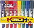 ゼブラ 油性ペン ハイマッキー 8色 MC-8C