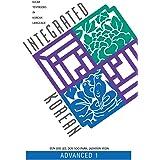 Integrated Korean Advance I: Advanced 1: 15