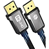 8K ゲーミング DisplayPort ケーブル 1.4 240Hz 2m Silkland ディスプレイポート ケーブル 8K@60Hz 4K@144Hz 2K@240Hz 【HBR3 32.4Gbps / HDR/DSC 1.2 / HDCP2