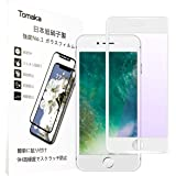 iPhone 8 Plus/iPhone 7 Plus ガラスフィルム ブルーライトカットTomaka 強化ガラス 炭素…