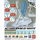 アクションベース1 ホワイト