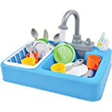 Sunny Days Entertainment Play Dishwashing Kitchen Sink Toy with Running Water & Accessories