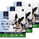 [Amazonブランド] Wag カーボン ペットシーツ ワイド 44枚×3個 (超厚型)