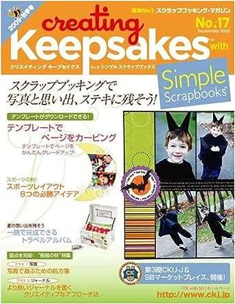CKクリエイティング キープセイクス ウィズ シンプル スクラップブックス