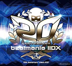 【Amazon.co.jp限定】beatmania IIDX 20th Anniversary Tribute BEST(デカジャケット付)