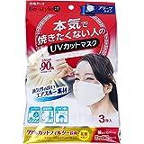 白元アース ビースタイル UVカットマスク プリーツタイプ ホワイト 3枚入10袋セット マスク