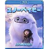 スノーベイビー [Blu-ray]