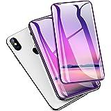 iphonexsmaxガラスフィルム ブルーライト iphone 11 pro max ガラスフィルム 全面保護 iph…