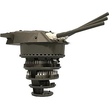 フジミ模型 1/200 装備品シリーズ No.1 戦艦大和 九四式46センチ3連装主砲塔 色分け済み プラモデル 装備品1