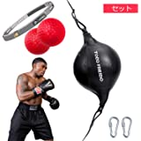 Winning Boxing Small Speed Punching Ball Training SB-9000 Made in JAPAN F//S NEW