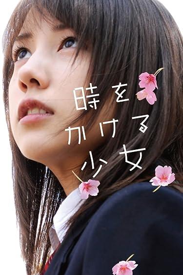 仲里依紗  iPhone/Androidスマホ壁紙(640×960)-1 - 時をかける少女