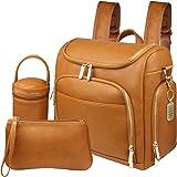 Leather Nappy Bag All-in-1 Nappy Bag Backpack, Multifunction Messenger & Shoulder Baby Bag W/Stroller Straps, Diaper Bag Back