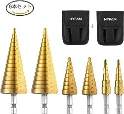 ステップドリル タケノコドリル ドリル チタンコーティング 6本セット 六角軸 HSS鋼 穴あけ/拡大 ポーチ付 ドリルビット HYFAM