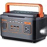 【父の日ギフト】Homdox ポータブル電源 【PD60W急速充電可能】 大容量90000mAh/333Wh 出力300W 4つの充電方法 7種類出力式 AC/DC/USB/QC3.0/PD出力 純正弦波 MPPT制御方式 ソーラー充電 2つLEDラ