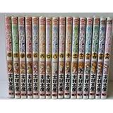 瀬戸の花嫁 コミック 全16巻 完結セット (ガンガンコミックスJOKER)