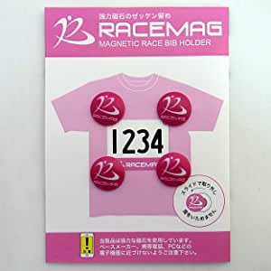 RACE MAG マグネット式ゼッケン留め ホットピンク