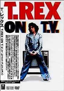 T.レックス・オン・ティーブイ(T.レックス・コレクション) [DVD]