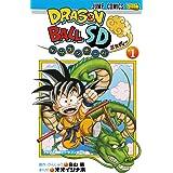 ドラゴンボールSD 1 (ジャンプコミックス)