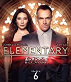 エレメンタリー ホームズ&ワトソン in NY シーズン6(トク選BOX) [DVD]